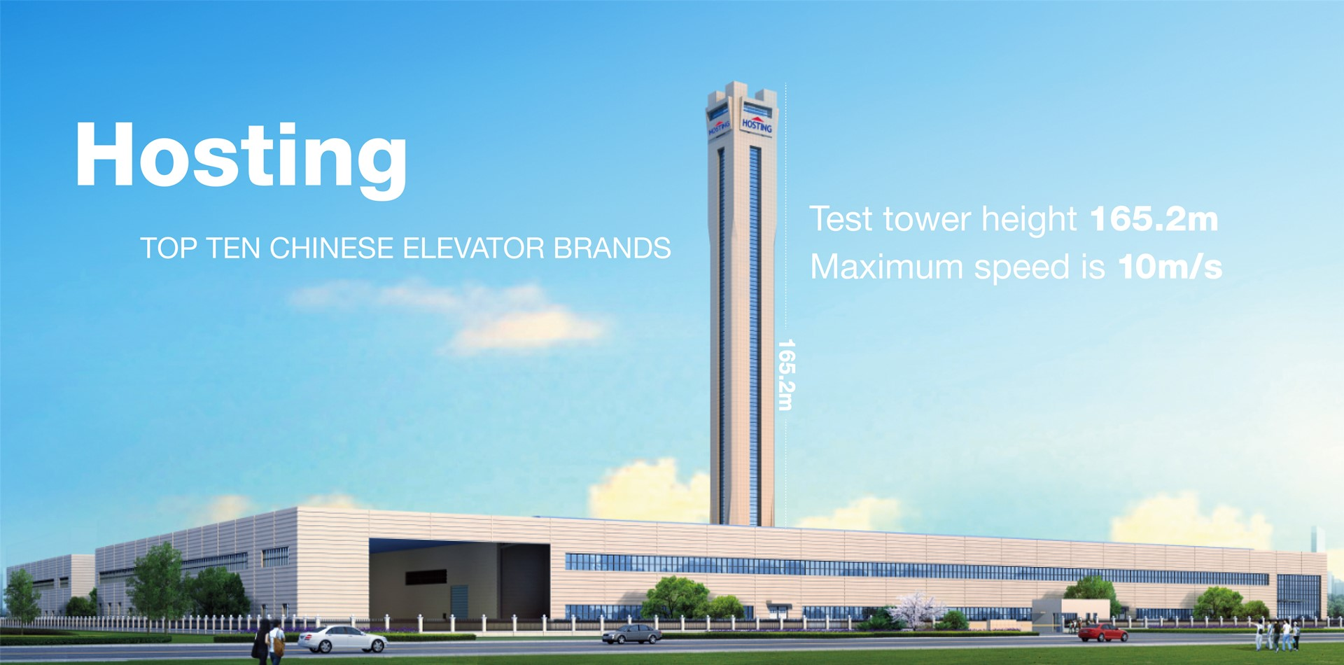 Hosting Elevator Test Tower - Elevator Company